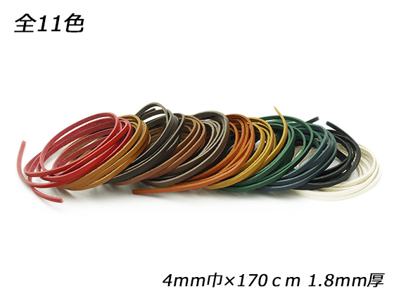 One ぱれっと All 11 Colors Of Alaba Studio Race 4mm Width 170cm 1 8mm Thickness Leathercraft Vice Material Leather Lace