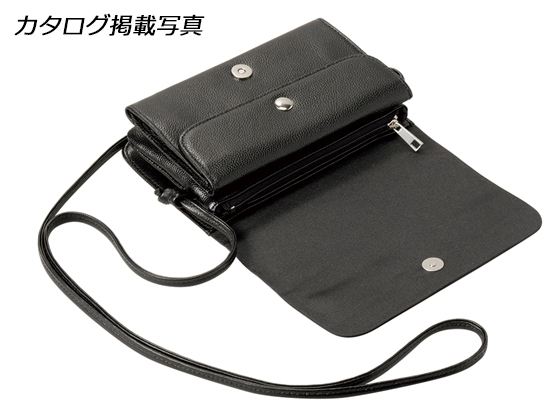 ポケットショルダー 黒 12×18.3×3.5cm【送料無料】 [協進エル] レザークラフト半製品 中パーツ バッグ