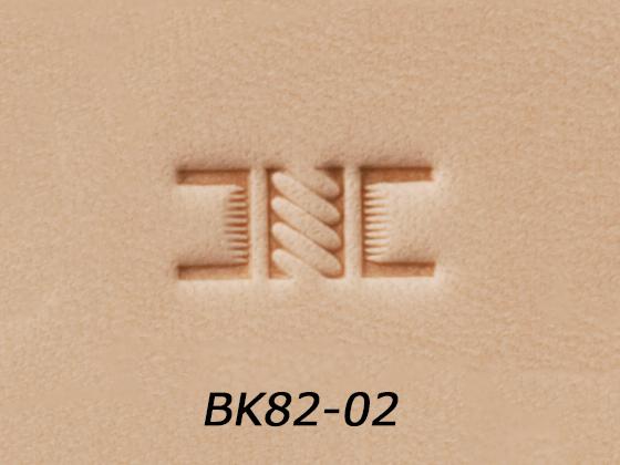 バリーキング刻印 バスケット BK82-02 10.5mm【送料無料】 【メール便対応】 [協進エル] レザークラフト刻印 バリーキング刻印/協進エル