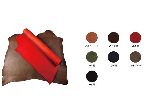 ジーノ 全7色 約120デシ 2.4mm前後 デシ単価195円(税込)【送料無料】 [クラフト社] [価格変動品] レザークラフト半裁 1枚革 牛ヌメ革(カラー)