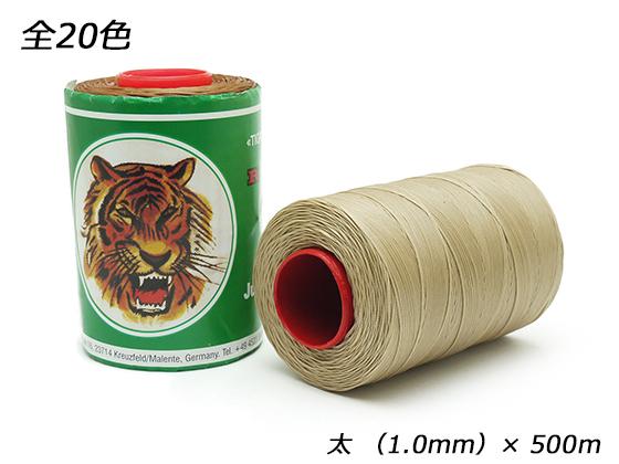 【大巻】【Ritza25】タイガーワックス糸(組紐) 太 全20色 1.0mm×500m【送料無料】 [ぱれっと] レザークラフト工具 糸