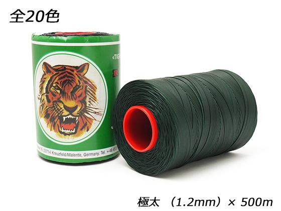 【大巻】【Ritza25】タイガーワックス糸(組紐) 極太 全20色 1.2mm×500m【送料無料】 [ぱれっと] レザークラフト工具 糸