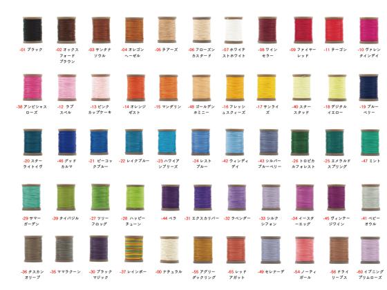 セール開催中最短即日発送 六花 リゥファ ワックスリネン糸 全55色 糸 クラフト社 0.4mm×約80m レザークラフト工具 人気ブレゼント