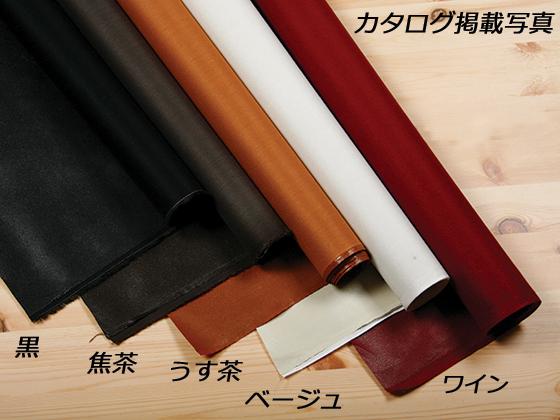 【1巻】合成裏地 のり付 全5色 厚さ0.2mm×巾95cm 25m【送料無料】 [クラフト社] レザークラフトまとめ買い(業販) 裏地巻売り
