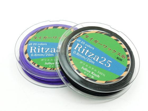 Ritza25 タイガーワックス糸 組紐 アウトレット☆送料無料 細 小巻 全20色 ぱれっと 0.8mm×20m 糸 レザークラフト工具 メール便選択可 お買得