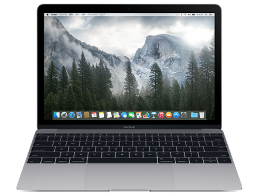 【ふるさと割】 MacBook 1200 MJY42J/A/12 apple// MJY42J/A [スペースグレイ] ノートパソコン apple/ 1200/12/, PLUS SPICE:886c2402 --- kalpanafoundation.in