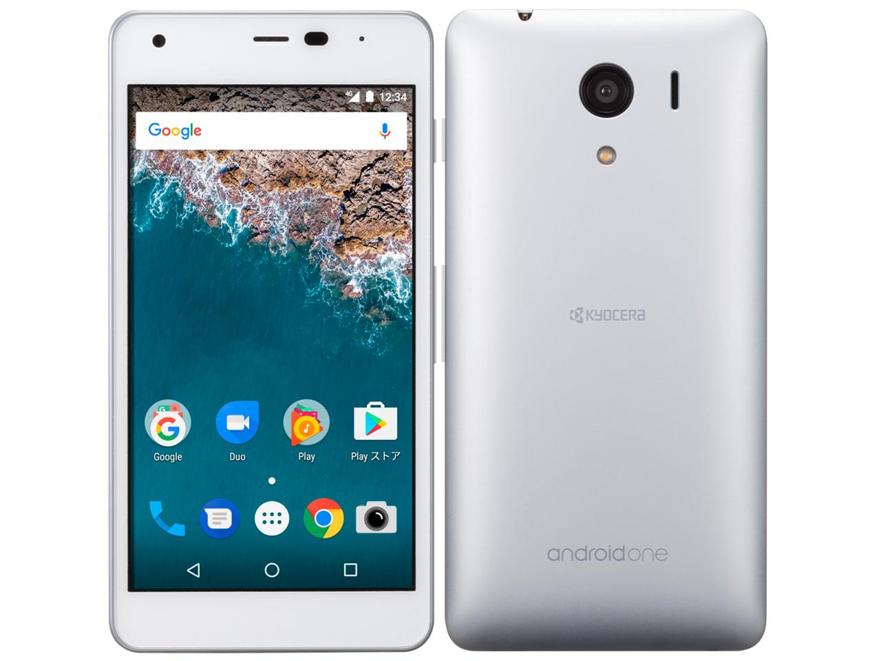 Android One S2 ワイモバイル SIMロック解除済 京セラ 白ロム  2017年春モデル