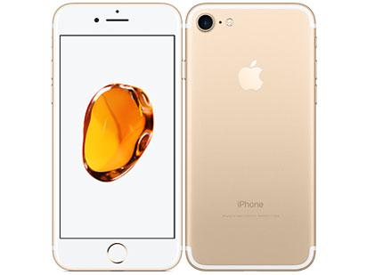 【ロック解除済】iPhone7 32G [ゴールド] 白ロム  格安スマホ