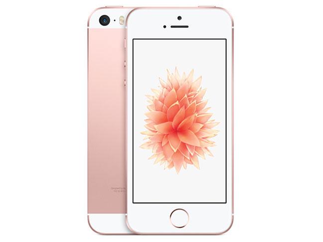 【ロック解除済】iPhoneSE 32G [ローズゴールド]  白ロム