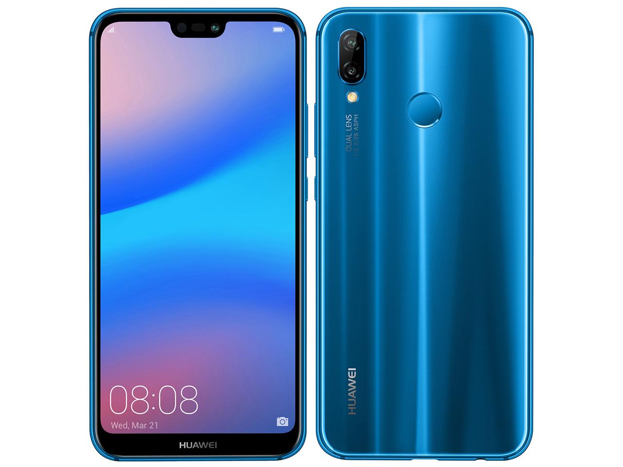 Yモバイル版 HUAWEI P20 lite [クラインブルー] SIMフリー 白ロム  JAN:4549046064639