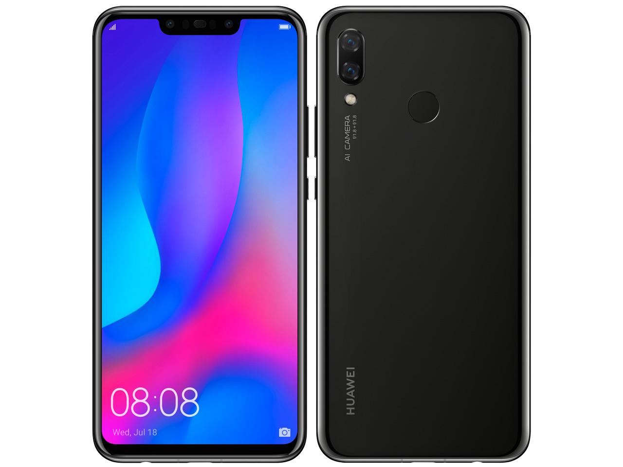 HUAWEI nova 3 SIMフリー [ブラック] JAN:6901443259939