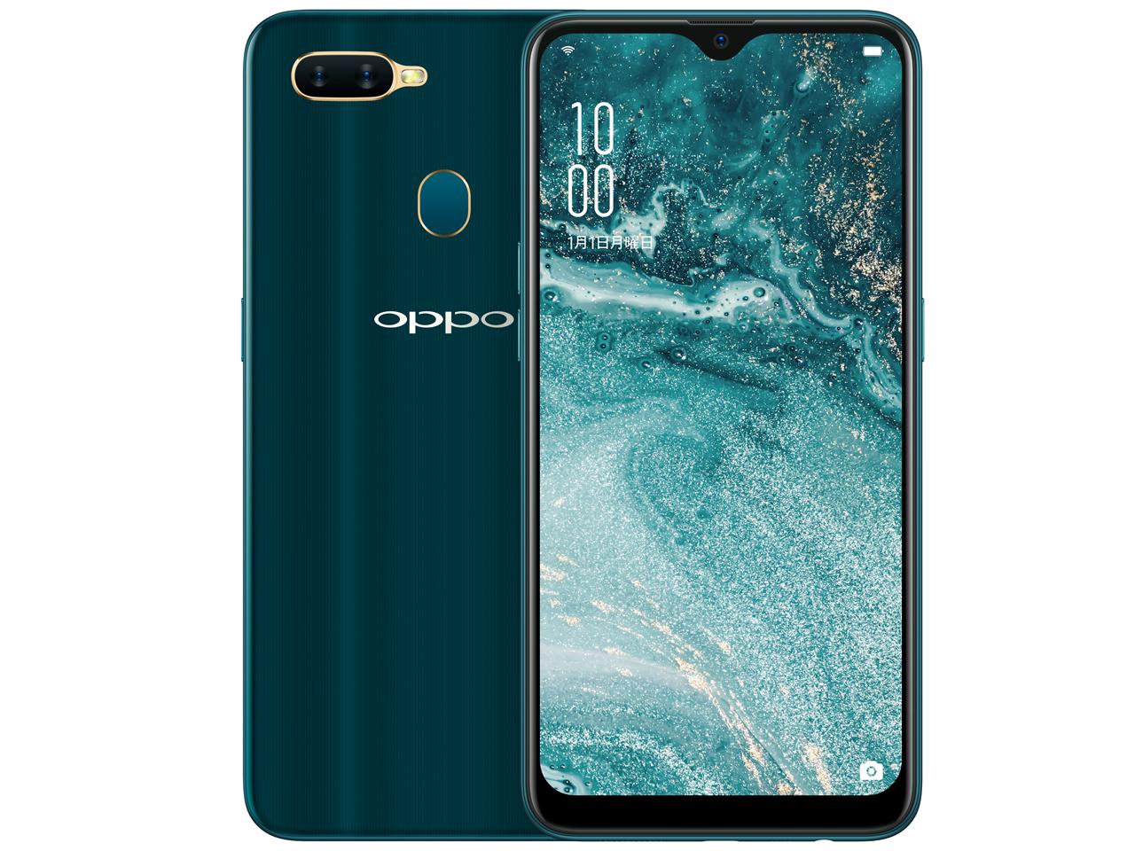 OPPO AX7 SIMフリー [ブルー] 2018年冬モデル JAN:4580038876311