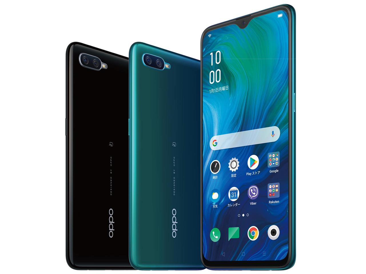 【即納・在庫あり・5%還元対象】Oppo Reno A「ブルー」 6GB/64GB SIMフリー CPH1983 JAN:4580038877219