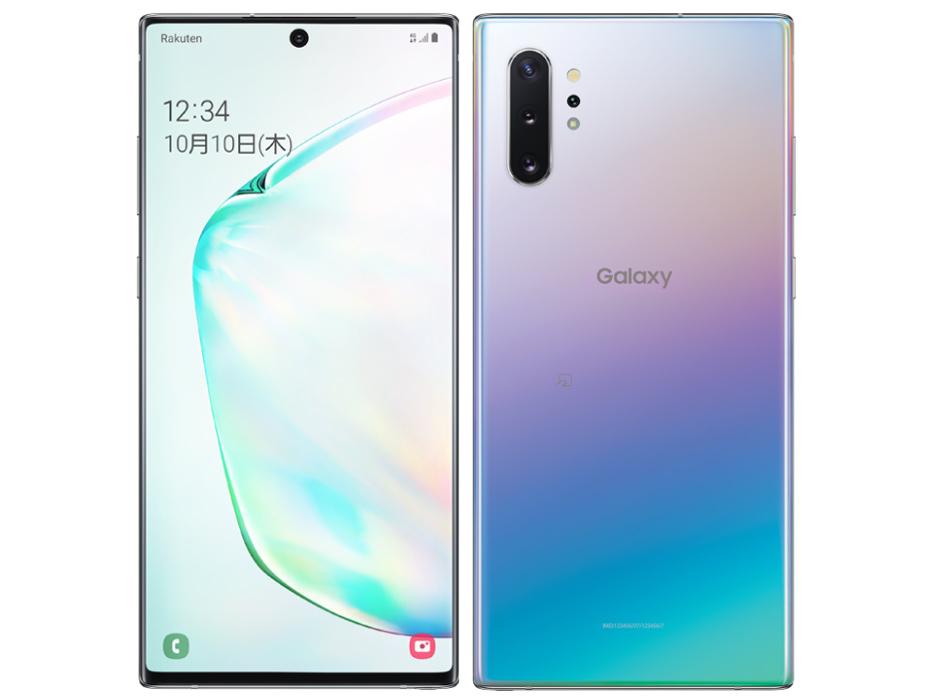 Galaxy Note10+ [オーラグロー] SIMフリー 版 2019年冬モデル JAN:4986773190833