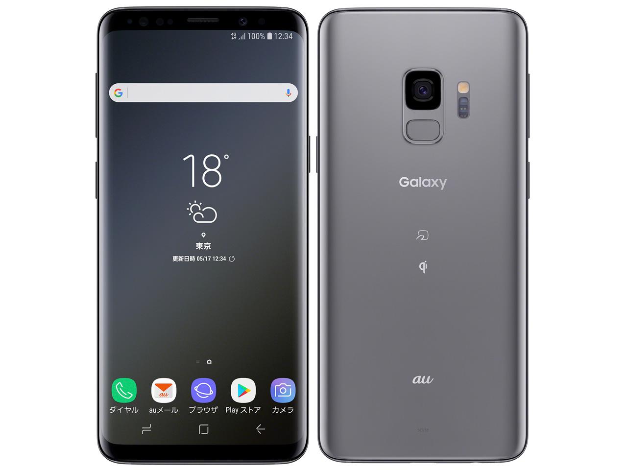 Galaxy S9 SCV38 [チタニウム グレー] SIMロック解除済 au 白ロム サムスン(SAMSUNG)