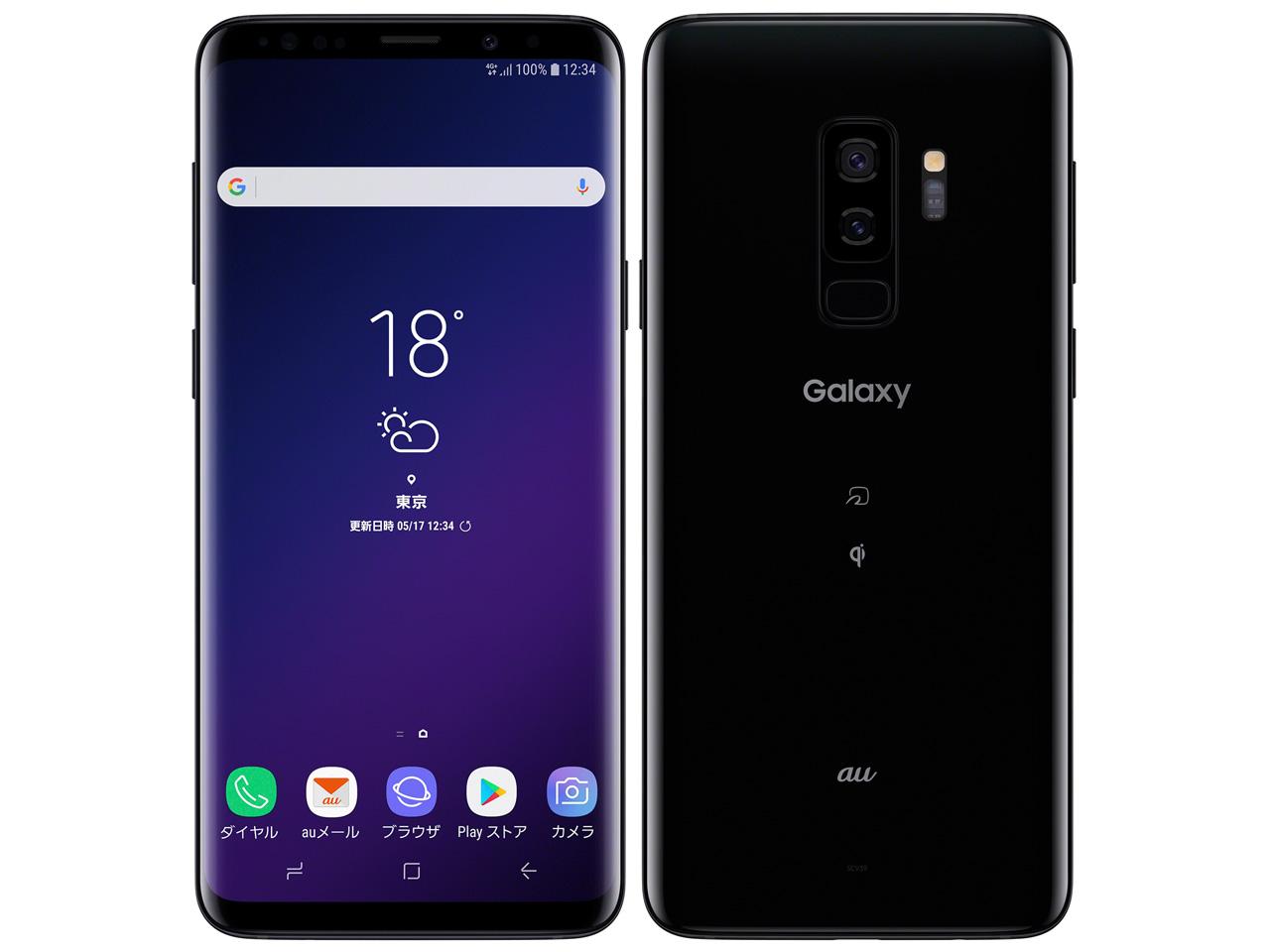 Galaxy S9+ SCV39 [ミッドナイト ブラック] au SIMロック解除済 白ロム サムスン(SAMSUNG) 2018年夏モデル
