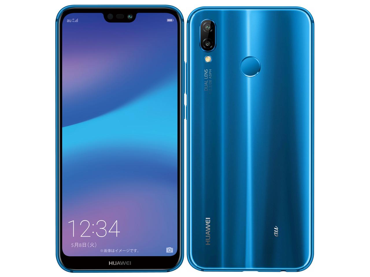HUAWEI P20 lite HWV32 [クラインブルー] SIMロック解除済 au 白ロム 2018年夏モデル JAN:4941787064396