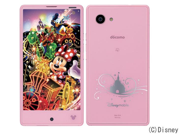 Disney Mobile on docomo DM-01H [Sparkle Pink]  白ロム