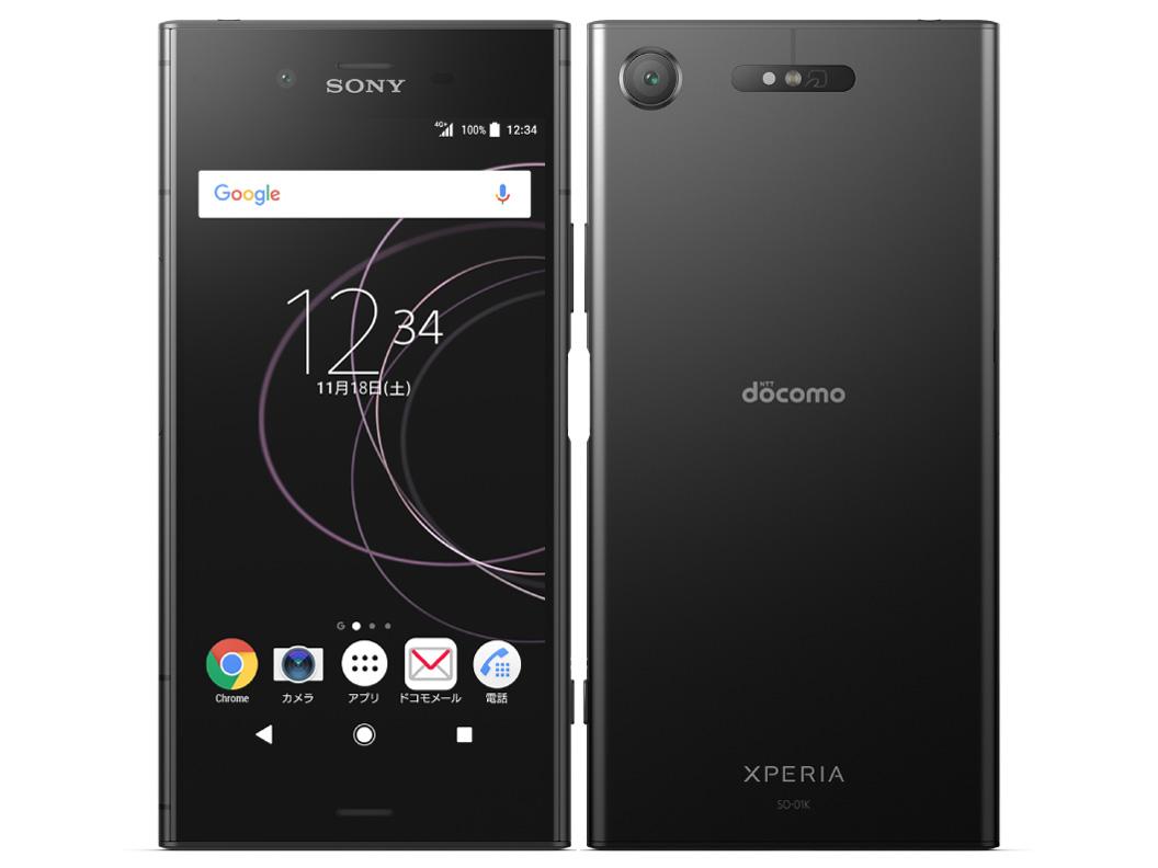 Xperia XZ1 SO-01K [Black] SIMロック解除済 docomo 白ロム 2017年冬春モデル