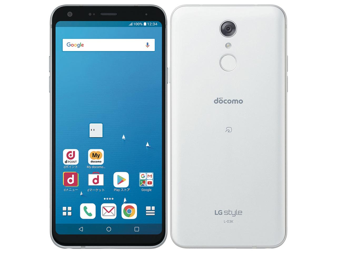 LG style L-03K [White] SIMロック解除済 docomo 白ロム 2018年夏モデル