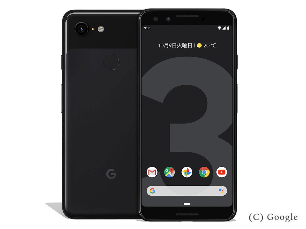 Google Pixel 3 64GB [ジャスト ブラック]  白ロム SIMロック解除済 docomo 2018年秋モデ JAN:842776107671