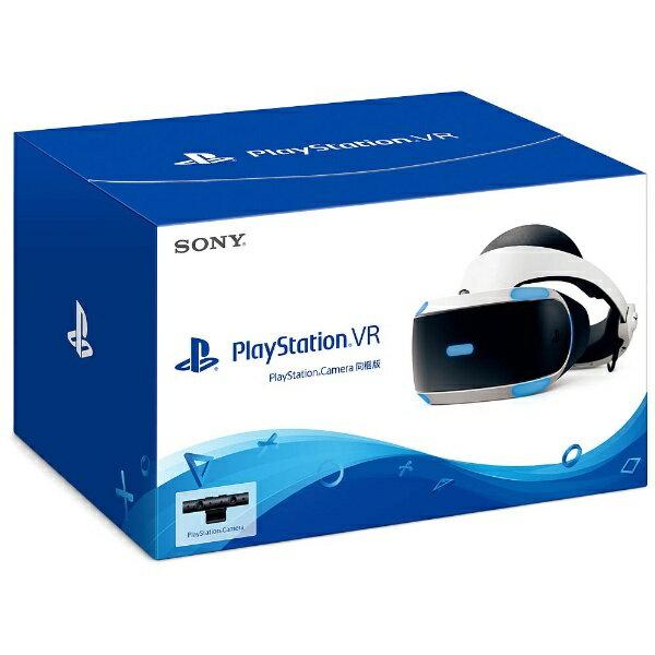 【即納・在庫あり】PlayStation VR PlayStation Camera同梱版 CUHJ-16003 VRヘッドセット/
