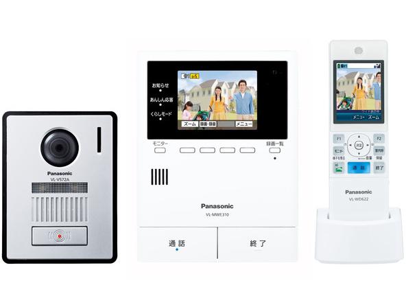Panasonic 爆安 VL-SWE310KF 4549980636800 新品 人気ブランド 即納 在庫あり どこでもドアホン JAN:4549980636800 送料無料