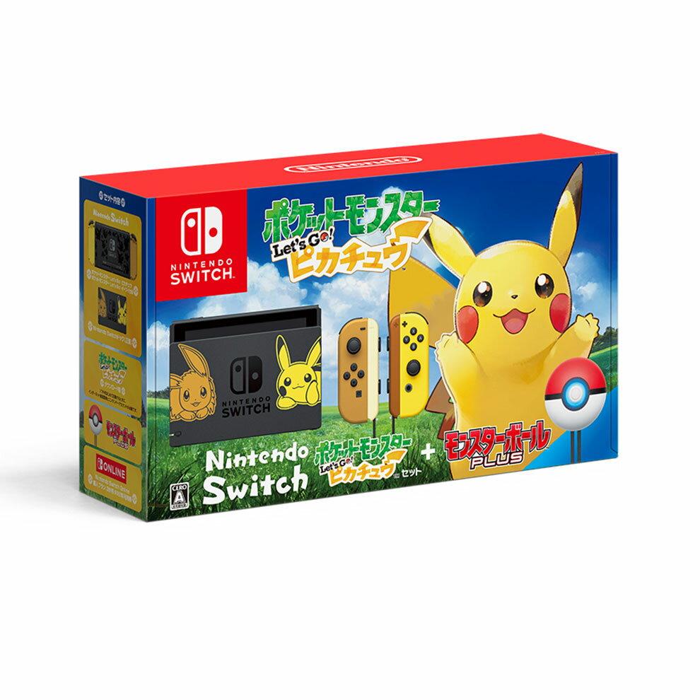 【アウトレット・新品(写真記載あり)】Nintendo Switch ポケットモンスター Lets Go! ピカチュウセット※印あり商品※