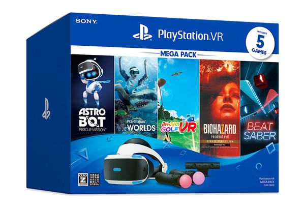 【即納・在庫あり】ソニーインタラクティブエンタテインメント Sony Interactive Entertainmen PlayStation VR MEGA PACK CUHJ-16010JAN:4948872311489