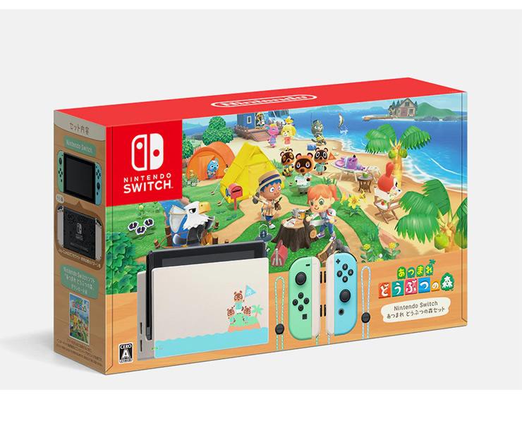 任天堂 セットアップ ニンテンドー スイッチ 期間限定特別価格 あつまれ どうぶつの森セット HAD-S-KEAGC 4902370545203 即納 HAD-S-KEAGCJAN:4902370545203 Switch 送料無料 在庫あり Nintendo