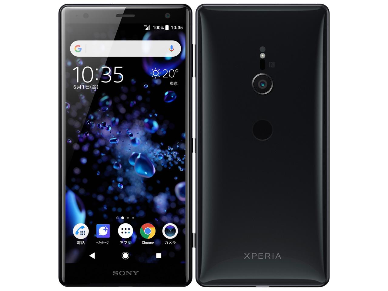 Xperia XZ2 [リキッドブラック] SoftBank 白ロム SIMロック解除済 2018年夏モデル JAN:4549046063076