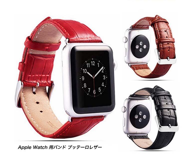 Apple watch アップルウォッチ 交換バンド44mm 40mm 42mm 38mm用 Series SE 6 5 4 3 2 1 対応クロコ型押し バンド 替え あ シンプル 通気性 大人しい ギフト 敬老の日 レザーバンド 本革 おすすめ お祝い ベルト オーバーのアイテム取扱☆ 対応 44mm 送料無料 38mm アップルウオッチ se 市場 テレワーク