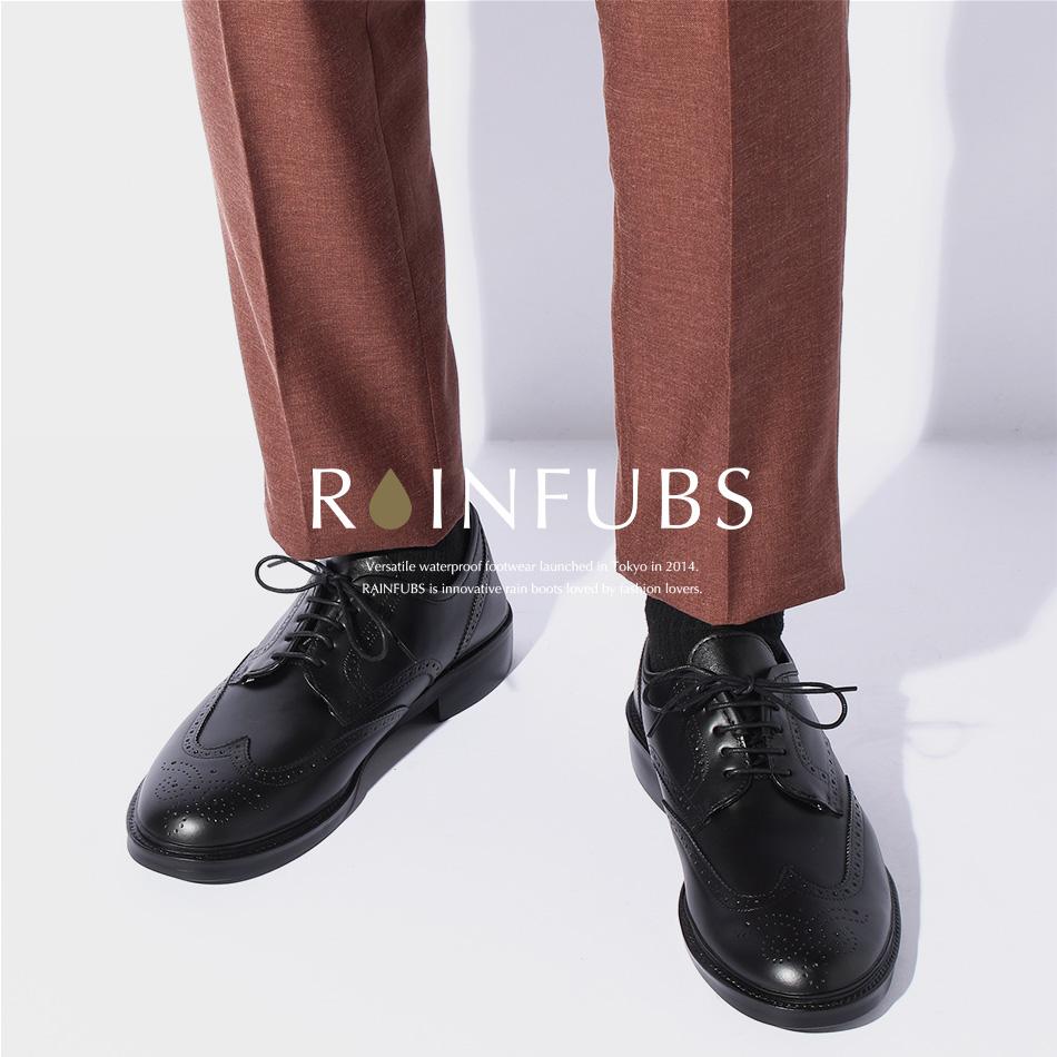 [最新作]送料無料【RAINFUBS レインファブス】ウィングチップ レインシューズ SE-GU セーグ メンズ 男性 通勤 フルブローグ ブローグシューズ ビジネスシューズ レインブーツ 長靴 完全防水 雨 梅雨 台風 ブーツ スーツ 人気 お洒落 プレゼント 父の日 ギフト