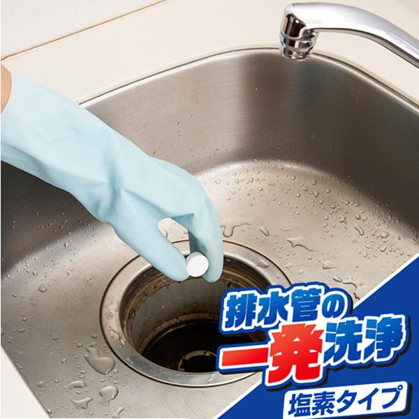 掃除 溝 ユニット 排水 バス
