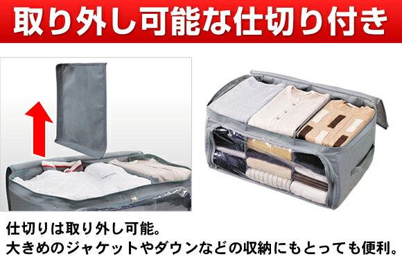 竹炭収納ケース 3個セット 洋服 収納 衣類収納ケース 透明 消臭 折りたたみ 布 仕切り付き 衣類収納ボックス