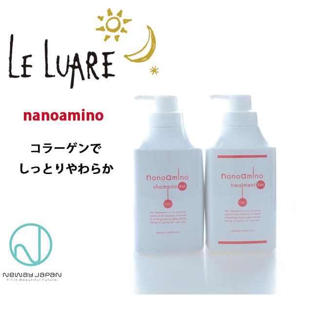 Neway Japan NANOAMINO ニューウェイジャパン ナノアミノ RM シャンプー 1000mL& トリートメント 1000g
