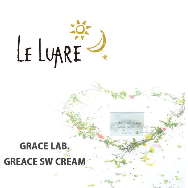 グレースラボ 30g SWクリームグレースラボ SWクリーム 30g, LuLu Couture:6d3bdd1a --- officewill.xsrv.jp