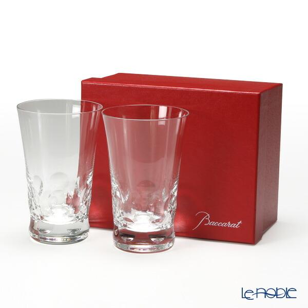バカラ (Baccarat) ベルーガ 2-104-389 タンブラー 14cm ペア お祝い ギフト 父の日 グラス 食器 ブランド 結婚祝い 内祝い