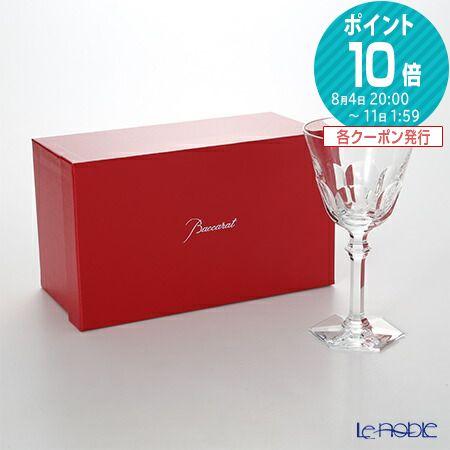 バカラ (Baccarat) アルクール イブ 2-802-582 グラス 18cm【楽ギフ_包装選択】【楽ギフ_名入れ】 お祝い ギフト ワイングラス 兼用 食器 おしゃれ ブランド