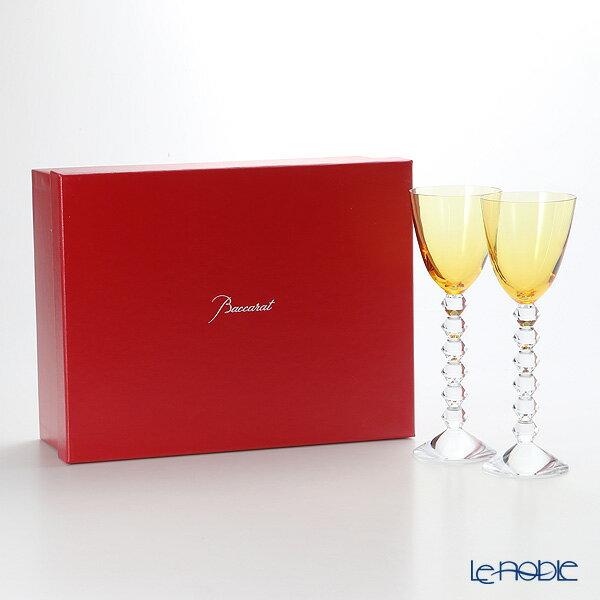 バカラ (Baccarat) ベガ 2-812-266(2-100-909) ラインワイン アンバー 22.8cm ペア お祝い ギフト グラス ワイングラス 兼用 食器 ブランド 結婚祝い 内祝い