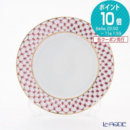 ロシア食器 インペリアル・ポーセリン ブルース(ピンクネット) プレート 21.5cm ブルース(ピンクネット) 皿 ブランド 結婚祝い 内祝い