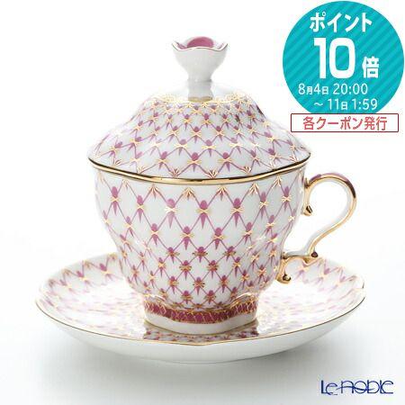 ロシア食器 インペリアル・ポーセリン ブルース(ピンクネット) ティーカップ&ソーサー 250cc(ふた付) ブルース(ピンクネット) おしゃれ かわいい ブランド 結婚祝い 内祝い