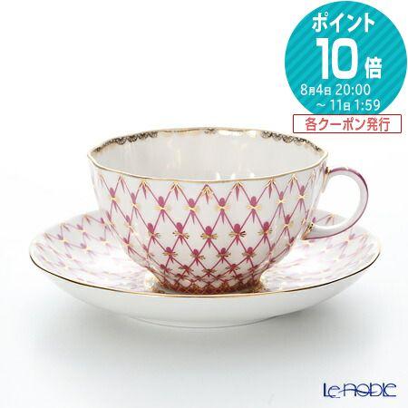 ロシア食器 インペリアル・ポーセリン ブルース(ピンクネット) ティーカップ&ソーサー 250cc ブルース(ピンクネット) おしゃれ かわいい ブランド 結婚祝い 内祝い