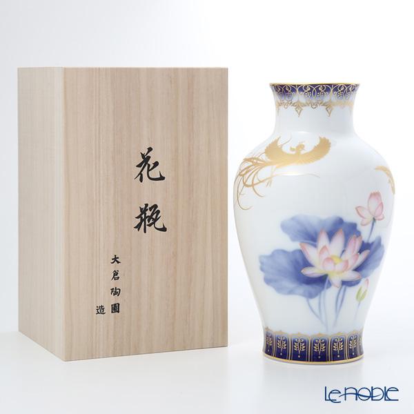 大倉陶園 鳳凰舞妃蓮 28cm 花器 20A/A946-2 花瓶 フラワーベース おしゃれ ギフト