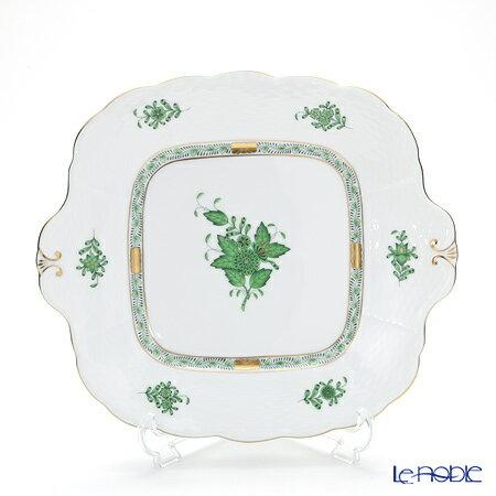 ヘレンド(HEREND) アポニーグリーン 00431-0-00/431 四角ケーキ皿 28×25cm プレート お皿 食器 ブランド 結婚祝い 内祝い