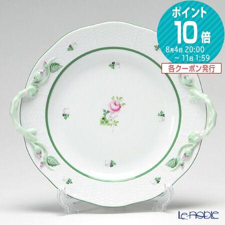 ヘレンド(HEREND) ウィーンのバラ 00175-0-00/425 丸ケーキプレート 27.5cm VRH 皿 お皿 食器 ブランド 結婚祝い 内祝い