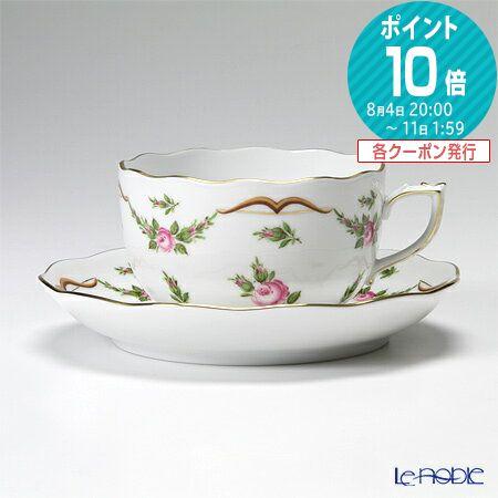 ヘレンド(HEREND) ディアナのバラ RSD 20724-0-00/724 ティーカップ&ソーサー 200cc【楽ギフ_包装選択】 コーヒーカップ カップアンドソーサー 引き出物 結婚祝い 食器