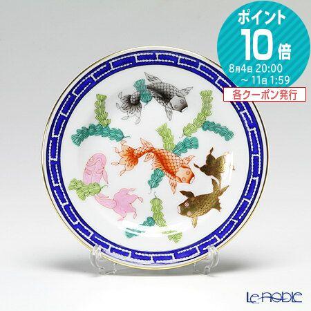 ヘレンド(HEREND) ポワッソン 02512-0-00 プレート 12.5cm【楽ギフ_包装選択】 ポワッソン(PO) 皿 引き出物 結婚祝い 食器