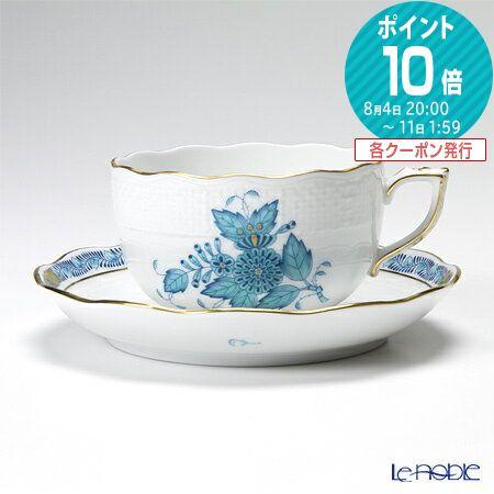 ヘレンド(HEREND) アポニーターコイズ 00724-0-00 ティーカップ&ソーサー 200cc おしゃれ かわいい 食器 ブランド 結婚祝い 内祝い