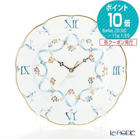 ヘレンド(HEREND) フラワーリボン 20527-0-47S ウォールクロック 28cm【楽ギフ_包装選択】 フラワーリボン(FLR) 掛け時計 壁掛け時計